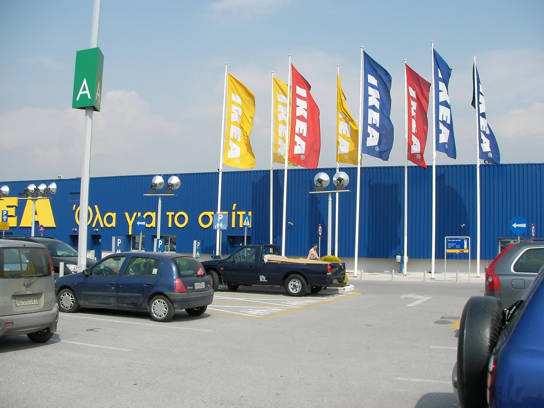 IKEA Thessaloniki