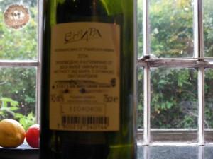 Enira 2006