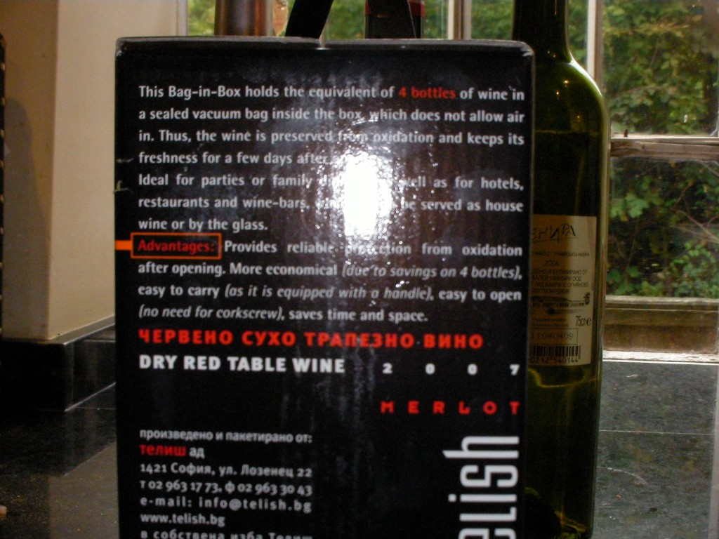 Telsih Merlot 2007, Back Of Box