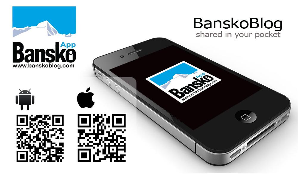 Bansko app