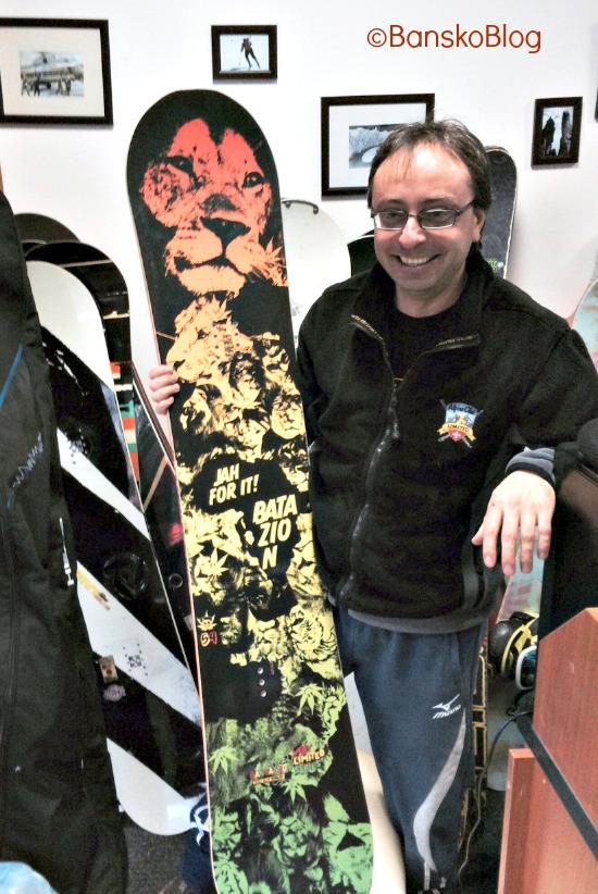 Skimania Geirge snowboard