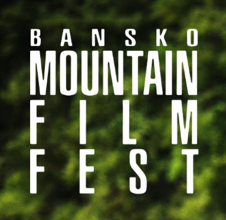 Film Fest in Bansko