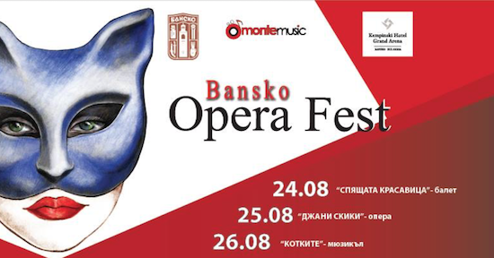 Bansko Opera Fest 2017. Cats on Saturday 26th