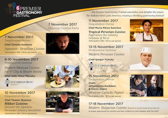 Premier Gastronomy Festival 2017