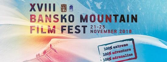 Film Fest Bansko