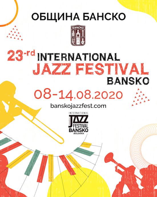 Bansko Jazz Fest